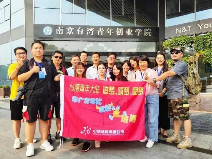 南京台�城嗄���I�W院 打造�砂肚嗄�f同��新���I的活