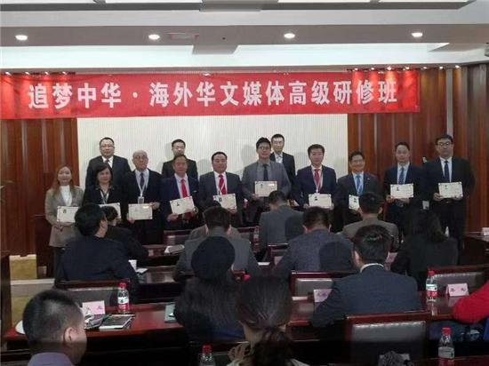 中国侨联海外华文媒体高级研修班结业,座谈讲好中国制