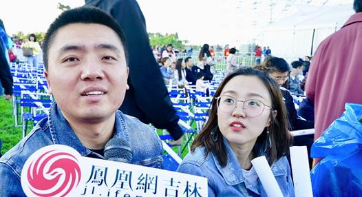 """2019长春消夏艺术节启幕:""""乐队专场""""""""盛装巡游""""奉献市民饕餮盛宴"""