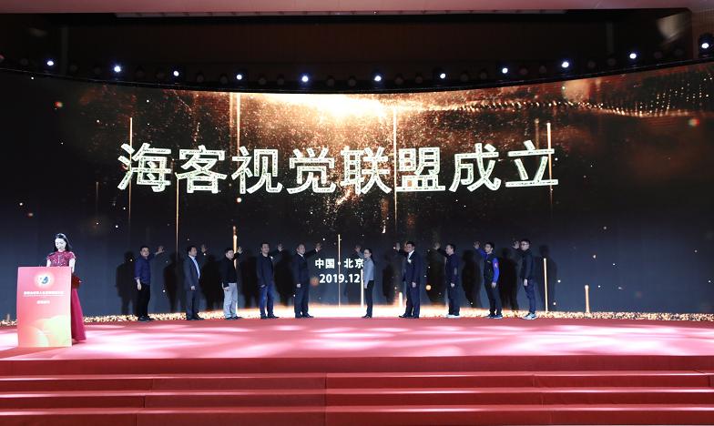 「全球�A人生活短��l大�」�C��盛典在北京�e行